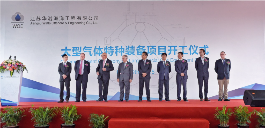 85000cbm VLEC 合同开工仪式